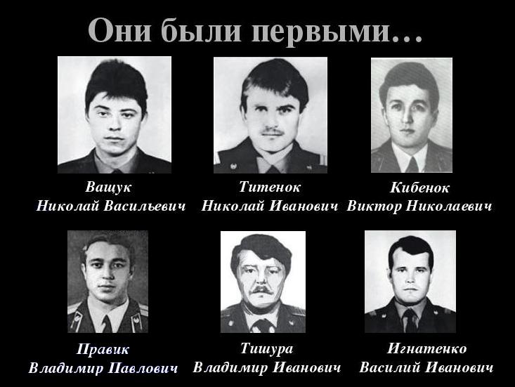 Жертвы ЧАЭС